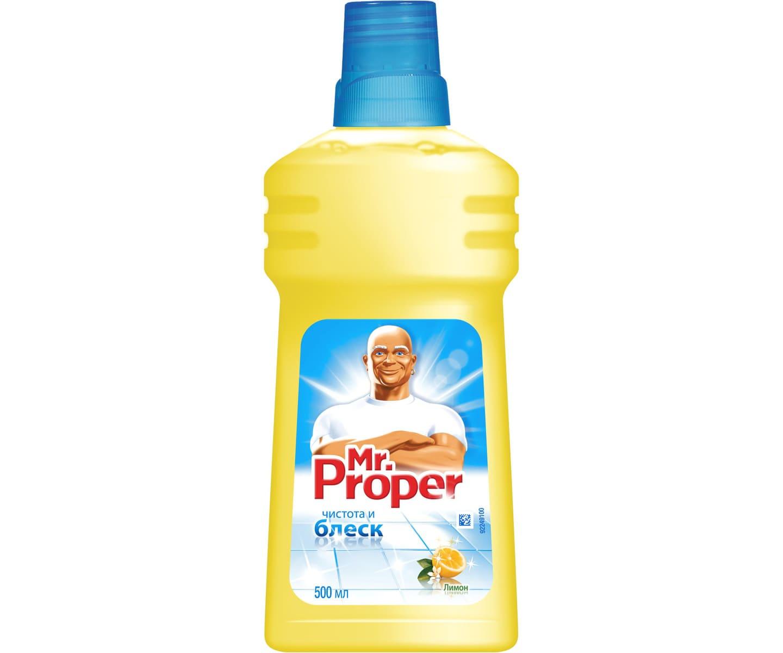 мистер проппер