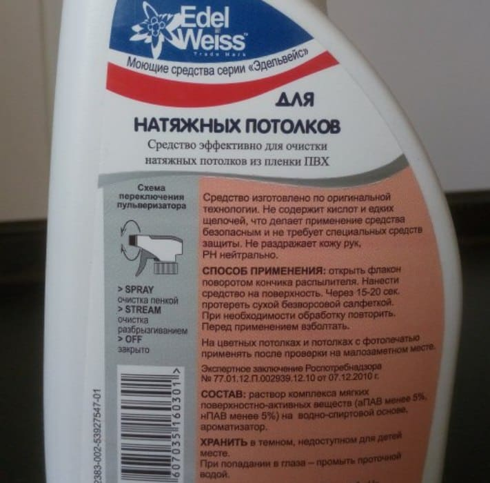 средство для очистки потолков edelweiss