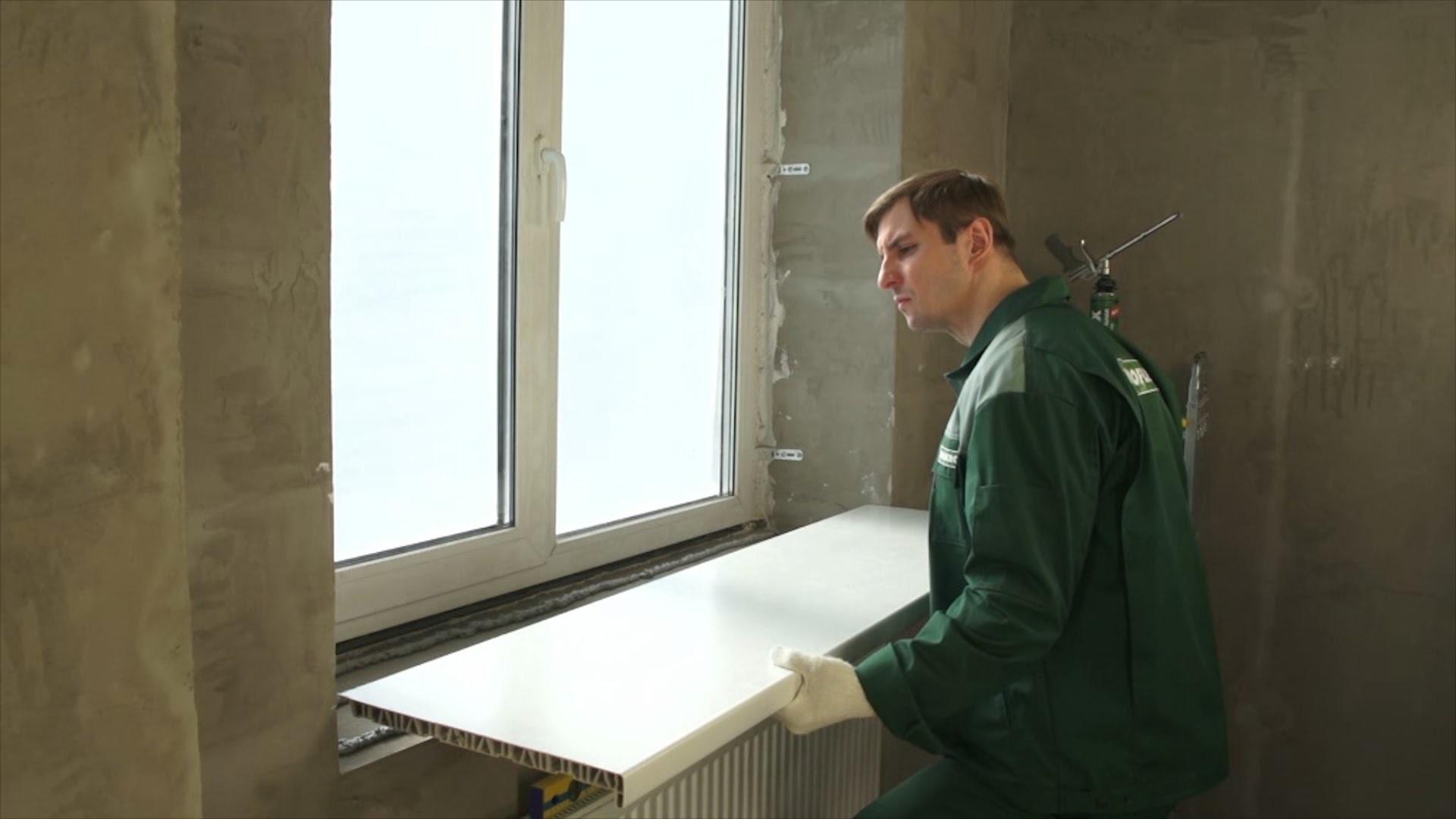 при установке окна и подоконника могут остаться следы пены