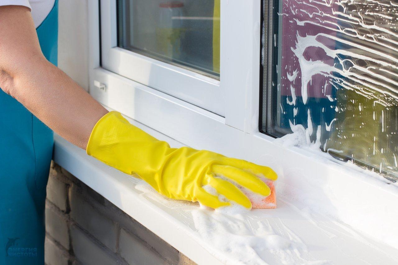 подоконник стоит мыть вместе с окном
