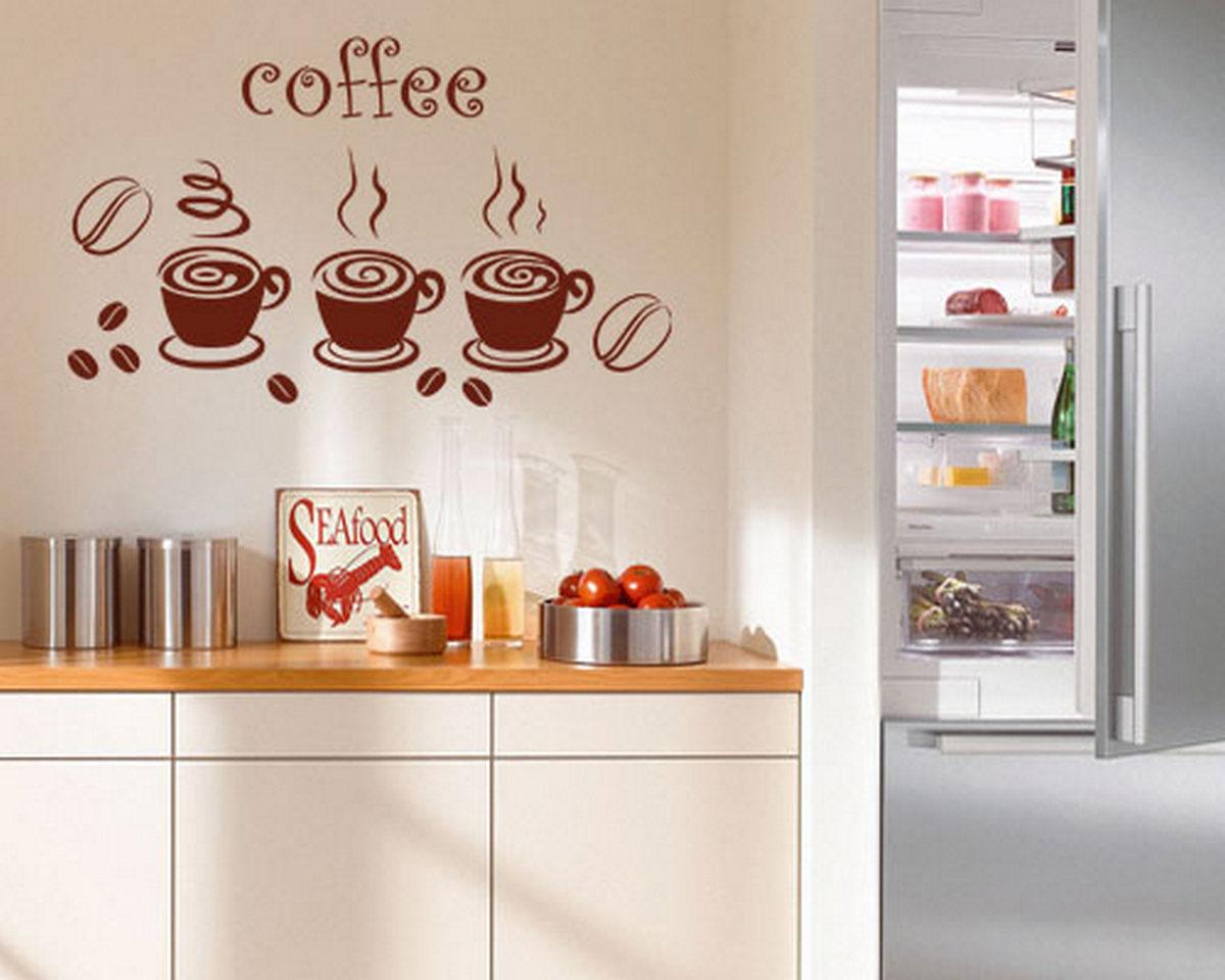 кофейные чаши на стене