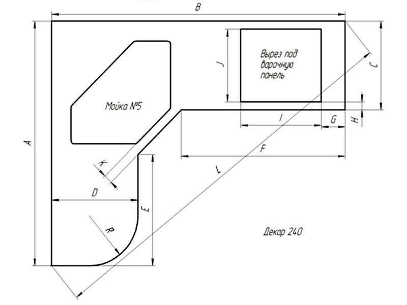 пример чертежа для заливки бетонной столешницы