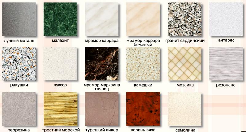 варианты текстур столешницы из мдф