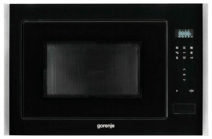 Микроволновая печь Gorenje BM251S7XG