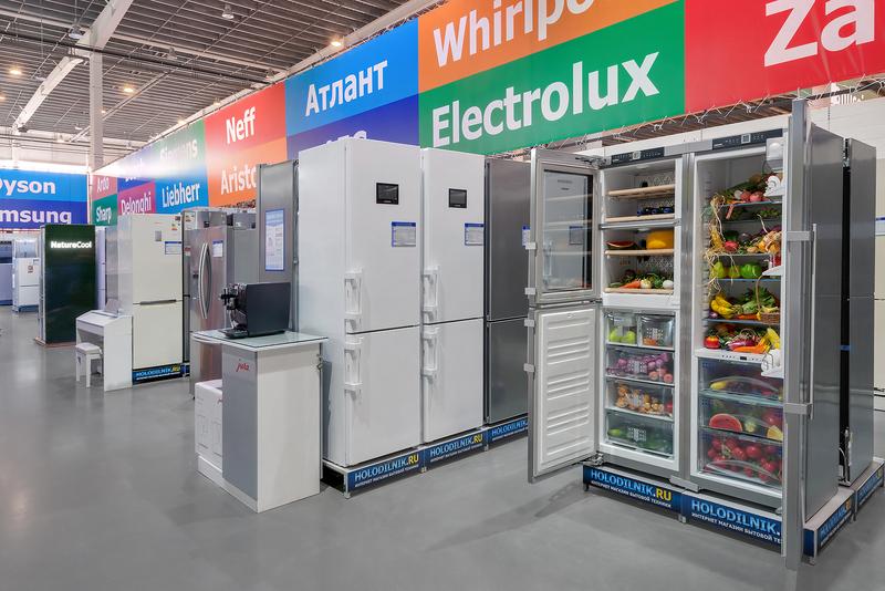 Магазин холодильников какой лучше