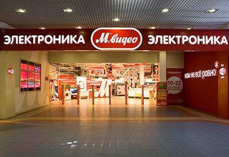 mvideo.ru магазин холодильников